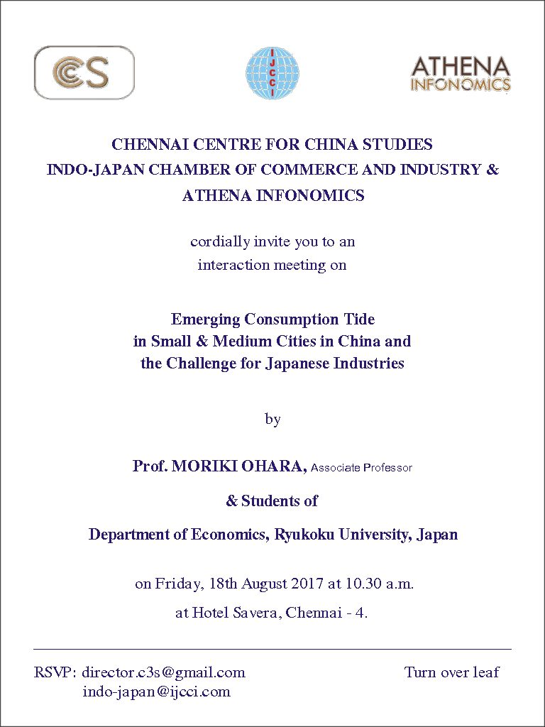 Interaction meeting on 'Emerging Consumption Tide in Small & Medium Cities in China and the Challenge for Japanese Industries'